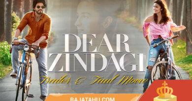 Rekomendasi Film India Terbaik
